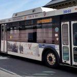 Bus Engine Sound